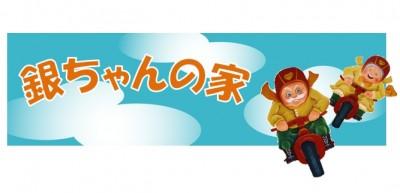 Baidu-IME_2012-1-26_16-51-12