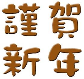 s-Baidu-IME_01