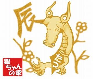 s-Baidu-IME_2012