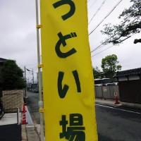 s-DSC01598-01